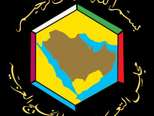 Persianlahden talous- ja rahaliitosta
