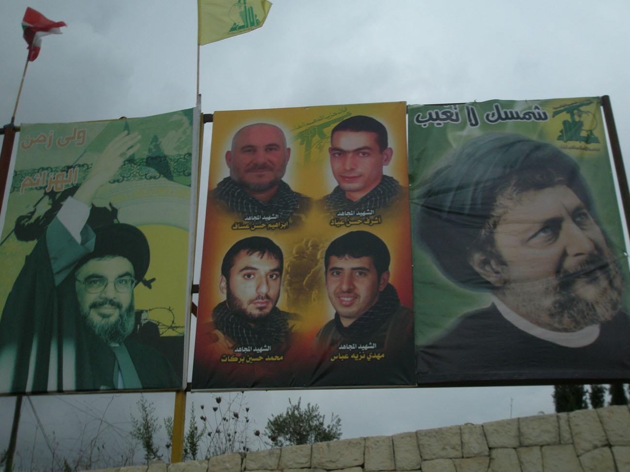 Hizbollahin julisteita