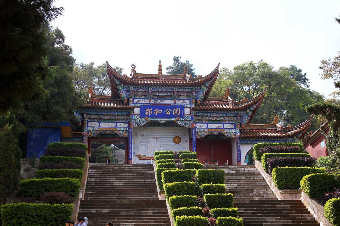 zheng_he_park_in_jinning