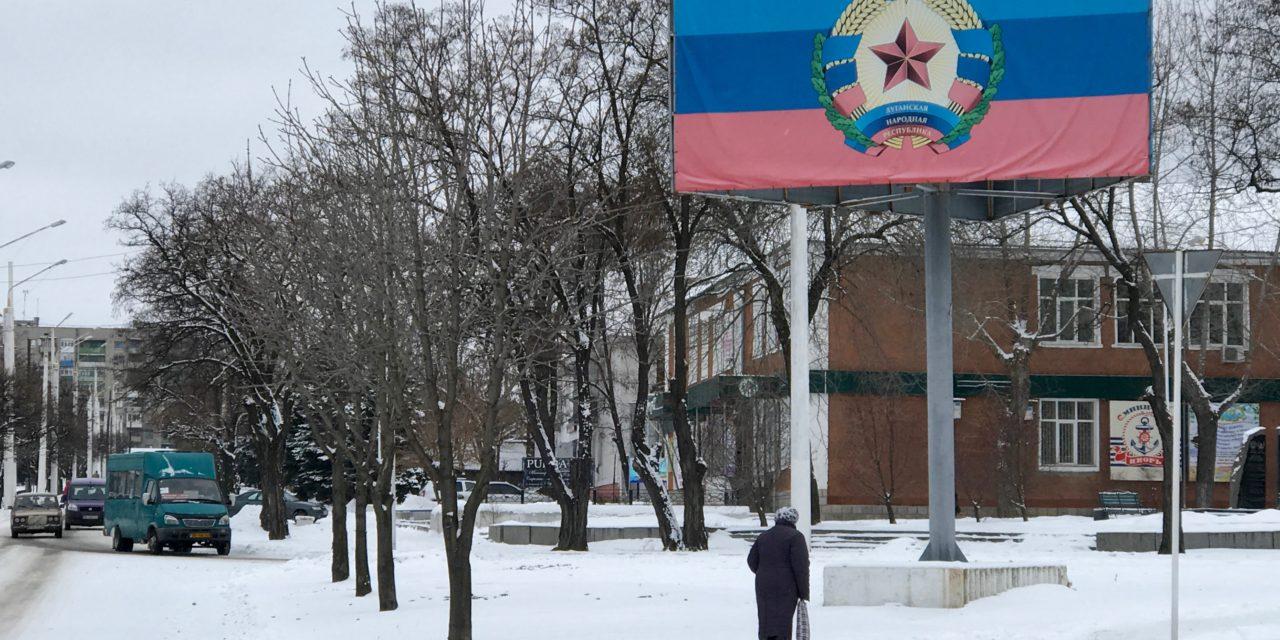 Ukrainan (epä)todelliset rajat
